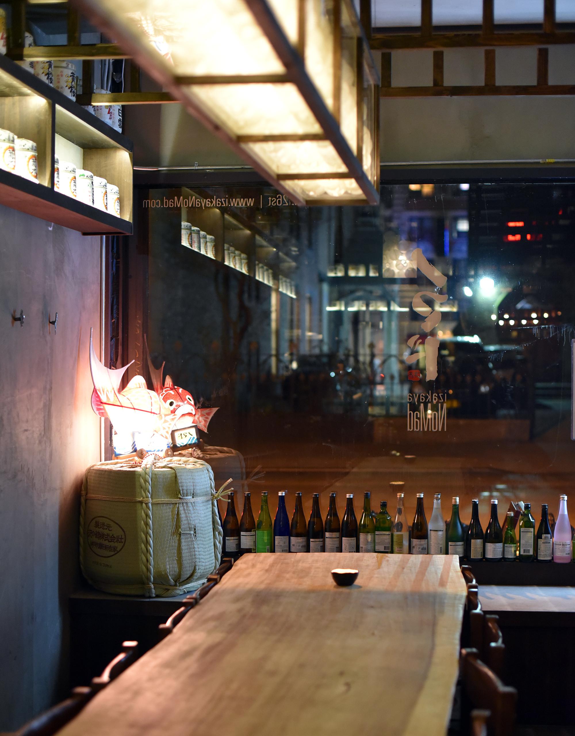 Dining Room at Izayaka NoMad
